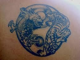 tiger yin yang 04 picture at checkoutmyink com