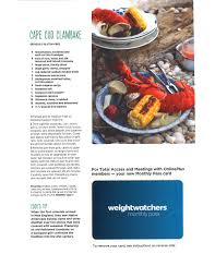 Cape Cod Clam Bake - cape cod clambake weight watchers recipes pinterest weight