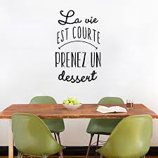 online get cheap wall art decals for a bakery aliexpress com french version life is too short take a dessert vinyl wall sticker kitchen dessert wall art decals mural bakery shop decoration
