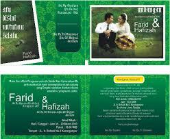 template undangan format cdr download undangan gratis desain undangan pernikahan khitan