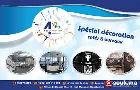 bureaux locaux com décoration cafés restaurants bureaux locaux com casablanca souk