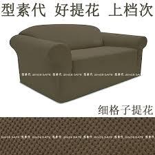 Leather Sofa Covers Ikea Leather Sofa Sofa Covers Ready Made Medium Size Of Sofas