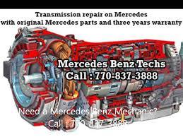 mercedes transmission flush mercedes transmission fluid change mercedes transmission