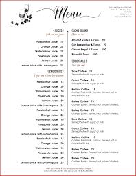 menu template wedding wedding menu template personel profile