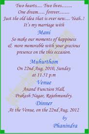 wedding quotes buddhist buddhist marriage invitations wedding card quotes in