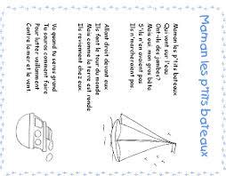 si e social petit bateau imprimer le texte de la chanson maman les petits bateaux chanson
