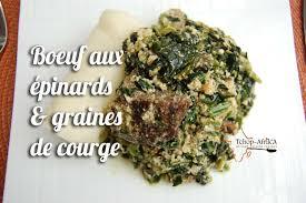 comment cuisiner des epinards boeuf aux épinards et graines de courge