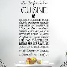 stickers citations cuisine sticker citation les règles de la cuisine stickers citations