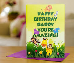 Jungle Birthday Card Cards With Memories Happy Birthday Daddy Jungle Greetings Card