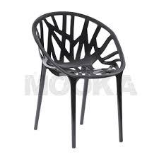 Replica Vitra Chairs Vitra Vegetal Chair Mooka Modern Furniture