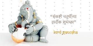 Mundan Ceremony Invitation Cards Hindi Sankashti Chaturthi Wishes In Marathi And English Greetings
