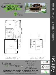 home plan builder home plans mason martin homes