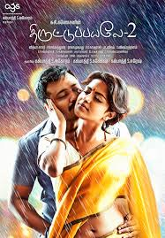 download songs thiruttu payale 2 songs free download mp3 songs download 20 march 2018