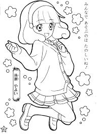 go coloring book anime portable tex sample