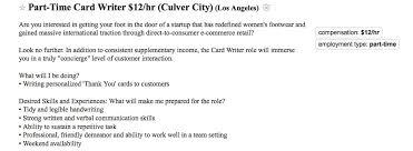 Craigslist Resumes Card Writer Jpg 378ebf