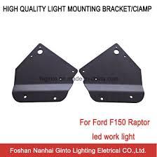 work light mounting bracket china led work light mounting bracket for ford f 150 raptor sg221
