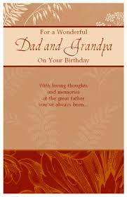a loving dad and grandpa