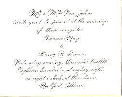Wedding Announcements Wording Wedding Invitation Wording On Mail Invitation Ideas