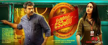 abc malayalam watch malayalam movies online online malayalam