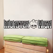 interior monster wall decals monster truck fatheads
