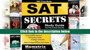 download sat prep book sat secrets study guide complete review