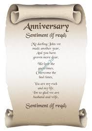 35 year wedding anniversary wedding anniversary poems for husband kb gif 25th anniver