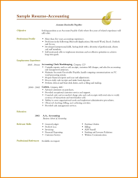 resume objective for technician sample wording for resume objective resume examples resume prissy design accounting resume objective 12 technician objective samples of resume objectives