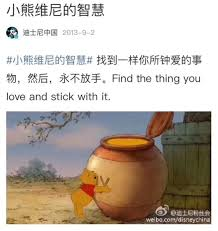 Pooh Meme - the amazing memes showing how china s internet has reacted to xi