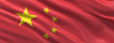 a picture of china u0027s flag