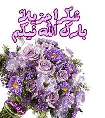 خلفيات جرافيك 2014 - البوم صور كلاسك  ذكريات حالمه باللون البني psd