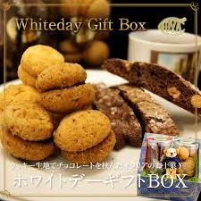 cookie gift itumono rakuten global market luxury cookie cover baked