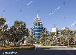 headquarters dubai dubai uae dec 2 2016 dubai stock photo 564128284