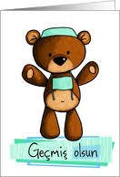 turkish get well soon cards from greeting card universe