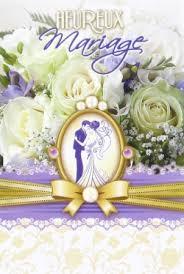 carte mariage trouver sur une carte félicitations mariage carte