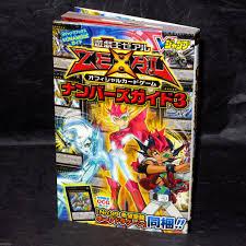 yu gi oh zexal official card game numbers guide 3 otaku co uk