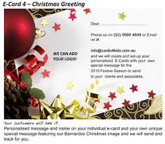 e mail greeting cards wblqual