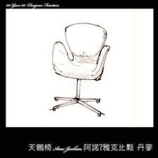 hand sketches of 100 most famous chairs hand renderings
