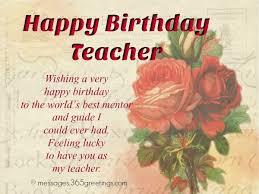 Wedding Wishes Kannada Birthday Wishes For Teacher 365greetings Com