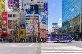 imagenes tokyo japon tokio japón 24 de enero 2016 el distrito de akihabara en tokio