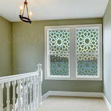 Arabic Curtains Allah Quran Modern Arabic Calligraphy Modern Islamic Art