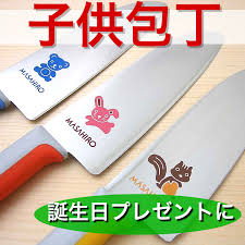 childrens kitchen knives knife store sugiyama rakuten global market kitchen knife