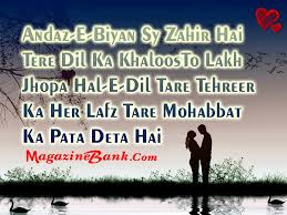 quotes for him in dobre for