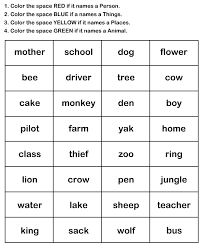 worksheets for learning english free worksheets library download