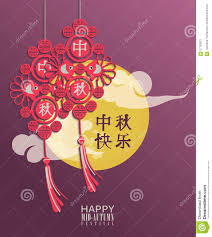 moon festival decorations mid autumn lantern festival vector background with