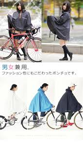 bicycle rain gear kyuzo shop rakuten global market パッカブルレインポンチョ