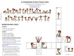 alphabet fitness puzzles and fund raisers alphabet fitness