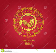 oriental happy chinese new year 2017 year of rooster design stock