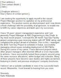 project manager cover letter project manager covering letter sle