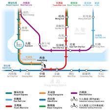 Hong Kong Metro Map by Mtr Map Sky100 Hong Kong