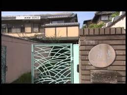1000 years of karakami art interior design wallpaper youtube
